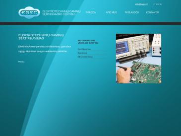Elektrotechninių gaminių sertifikavimo centras, UAB
