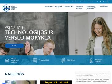 Daugų technologijos ir verslo mokykla, VšĮ