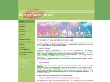 Ukmergės meno mokykla