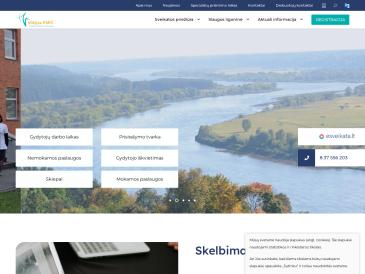 Vilkijos pirminės sveikatos priežiūros centras, VšĮ
