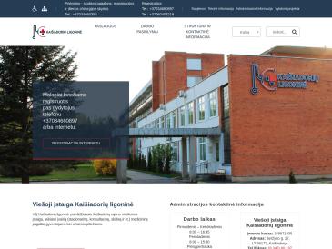 Kaišiadorių ligoninė, VšĮ