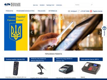 Straujos prekybos sistemos, Vilniaus filialas, UAB