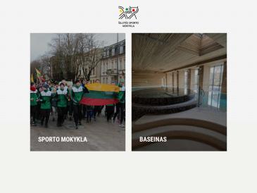 Šilutės sporto mokykla
