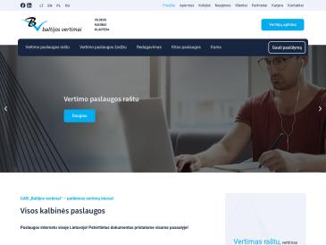 Baltijos vertimai, Klaipėdos filialas, UAB