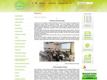 Akmenės rajono savivaldybės viešoji biblioteka