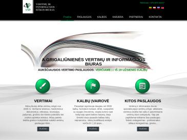 Vertimų ir informacijos ieškos biuras, IĮ