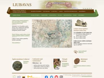Liubavo dvaro malūnas-muziejus