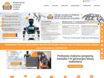 Marijampolės profesinio rengimo centras, Vilkaviškio skyrius