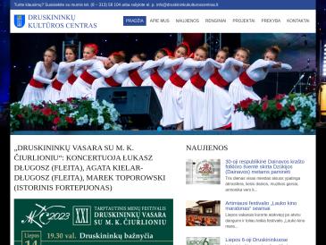 Druskininkų kultūros centras
