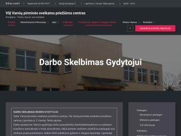 Varnių pirminės sveikatos priežiūros centras