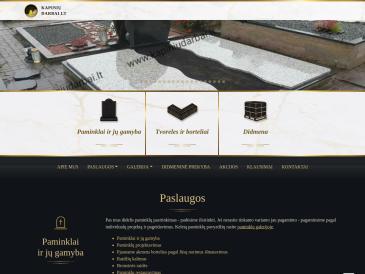 Šarūno Valiuškos UAB, filialas