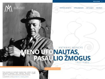 Antano Mončio namai-muziejus, VšĮ