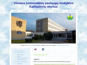 Kaišiadorių technologijų ir verslo mokykla