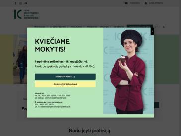Kauno maisto pramonės ir prekybos mokymo centras, viešbučių ir viešojo maitinimo skyrius