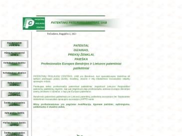 Patentinių paslaugų centras, UAB