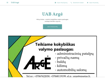 Argė, UAB