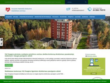 Visagino pirminės sveikatos priežiūros centras, VšĮ