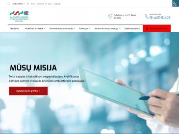 Joniškio pirminės sveikatos priežiūros centras, VšĮ