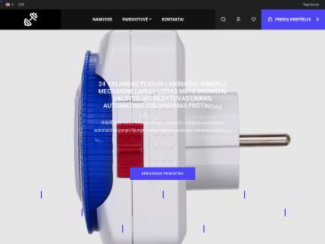 Vet anima, veterinarijos gydykla