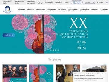 """ŠAM edukacijos centras, Šiaulių """"Aušros"""" muziejus"""
