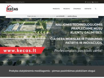 Kečas, Vilniaus filialas, UAB