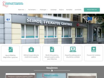 Tilžės gatvės bendrosios praktikos gydytojo kabinetas, VšĮ