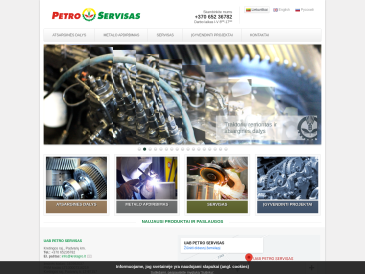 Petro servisas, UAB