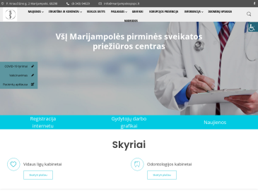 Marijampolės pirminės sveikatos priežiūros centras, VšĮ