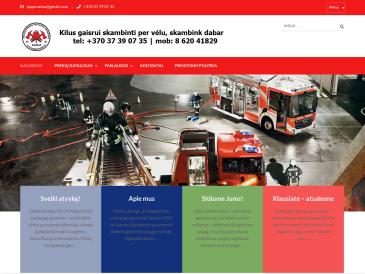 Priešgaisrinių paslaugų garantas, VšĮ