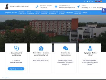 Vilkaviškio ligoninė, VšĮ