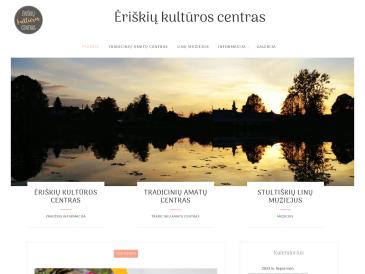 Linų muziejus, Ėriškių kultūros centras