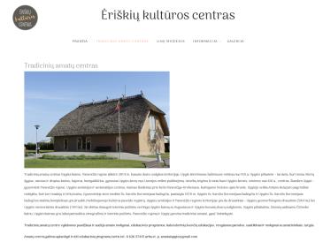 Upytės tradicinių amatų centras, Ėriškių kultūros centras