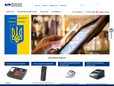 Straujos prekybos sistemos, Klaipėdos filialas, UAB