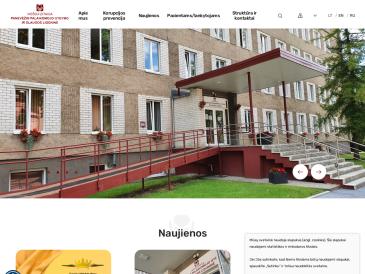 Panevėžio palaikomojo gydymo ir slaugos ligoninė, VšĮ