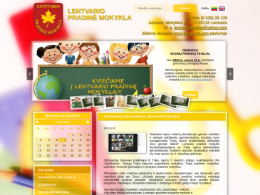 Trakų rajono Lentvario pradinė mokykla