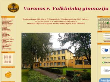 Varėnos r. Valkininkų gimnazija