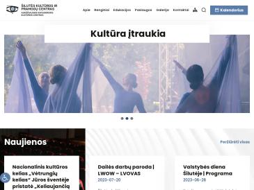 Šilutės kultūros ir pramogų centras, BĮ