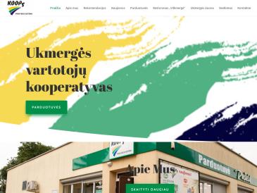 Vilkmergė, restoranas, Ukmergės r. vartotojų kooperatyvas