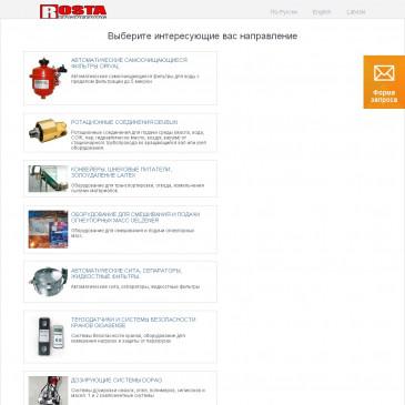 """Rosta-Engineering"", UAB"