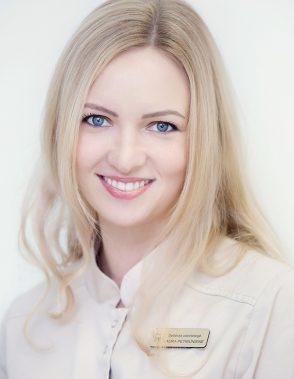 LAURA PETNIŪNIENĖ Gydytoja odontologė