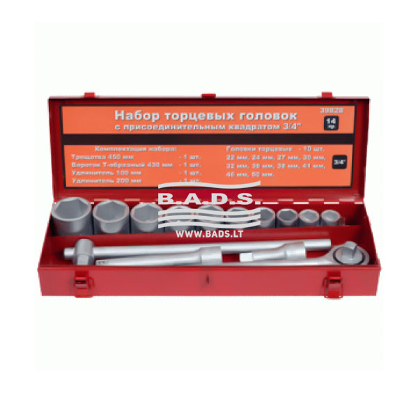 Įrankiai - Galvutės, Galvučių Rinkiniai - Galvučių komplektai - Raktų ir galvučių rinkinys, 3/4′, (14vnt) 39828