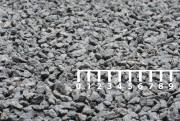 Granito skalda