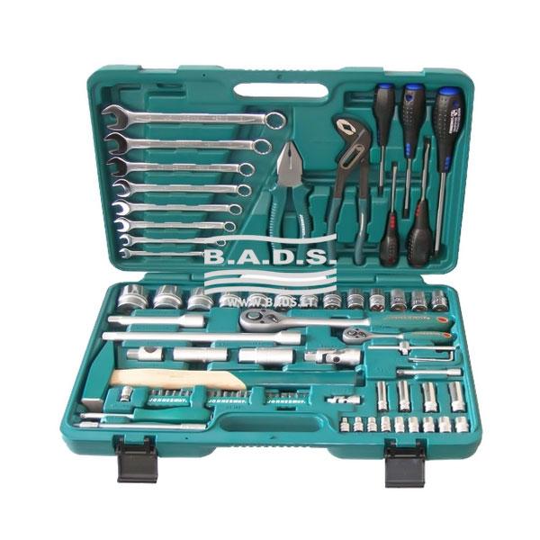 Įrankiai - Galvučių ir įrankių komplektai - Įrankių komplektas lagamine (77vnt) S04H52477S