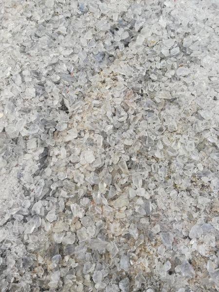 Stiklo skalda