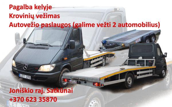 Autovežio paslaugos (vežame iki 2 automobilių)