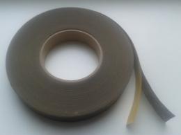 Sandarinimo juostelė polikarbonato galams (kvėpuojanti)