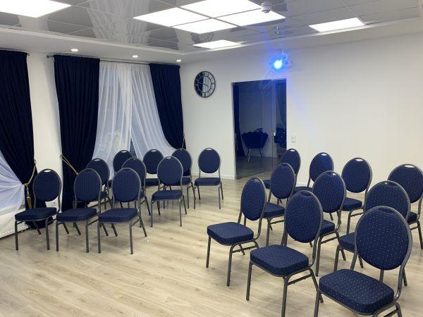 Konferencijų salės nuoma
