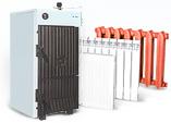 Šildymo įranga