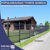 Metalinės modulinės tvoros