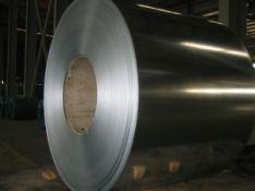 Plieno lakštas, prekyba, karpymas